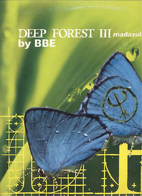 "DEEP FOREST III madazulu remix by BBE 1997 SONY 12"" MIX"