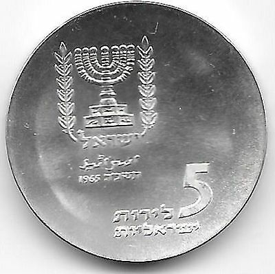 Israel  1965  5 Lirot Coin  - 17Th Anniversary Of Independance