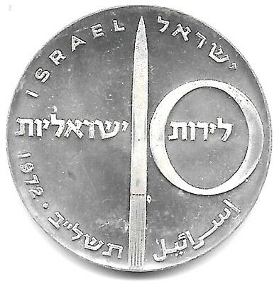 Israel  1972  10 Lirot Coin  - 24Th Anniversary Of Independance