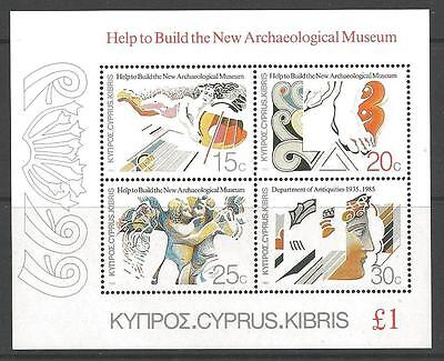 Cyprus Sgms677 1988 Archaeological Museum Fund Mnh