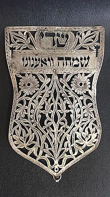 Antique Moroccan hand Made Solid Silver  Mezuzah Jewish Judaica Juif Hebrew
