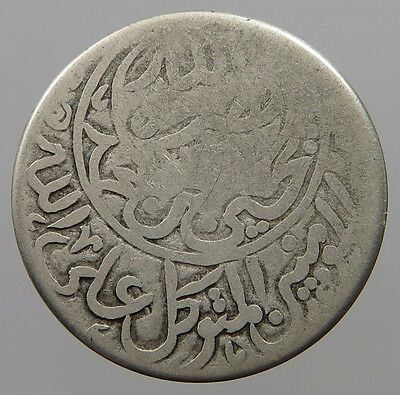 YEMEN 1/4 RIYAL 1341   #no 153