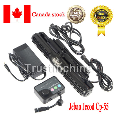 Jebao Jecod Cp-55 Cross Flow Wave Aquarium Pump New Model! CP40 Big Brother CAN!