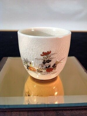 Vintage Signed Antique Japanese Sake Cup With Porcelain Flowers & Foliage
