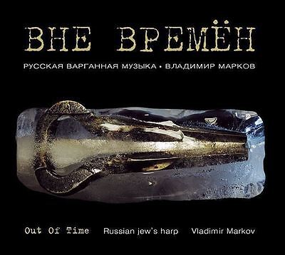 "Vladimir Markov ""Out of Time"" CD - Arpa Música del Judio ruso"