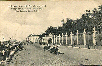 1900s Russian postcard Quai Francis and Summer Garden St PETERSBOURG Russia
