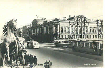 1950s Russian postcard Trams and trolley bus unidentified city Russia