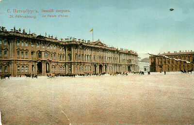 1900s Russian postcard Winter Palace St PETERSBOURG Russia