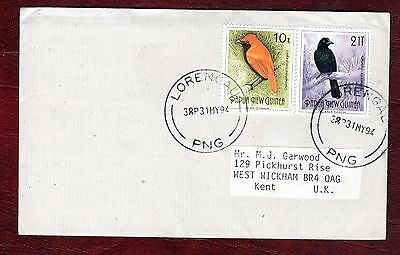PAPUA NEW GUINEA STAMPS-Birds of Paradise 10t, 21t, cover to UK, 1994