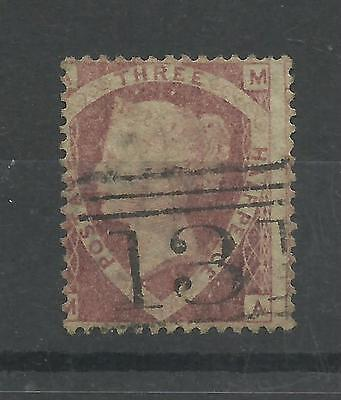 GB 1858  QV 1.1/2d Red   fine used