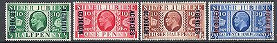 Morocco Agencies 1935 GV- Silver Jubilee H ½d-1½d SG 62-65 Cat £14.50