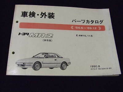 Toyota AW 10 11 MR 2 Parts List book