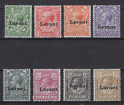 British Levant, Field Office Salonica SG S1/S8 Lightly Hinged VF Sign H vd Loo