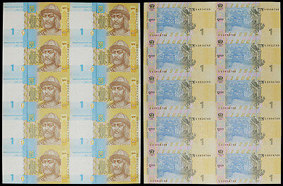 Ukraine 1 Hryvnia, 2014, P-116Ac, UNC, 10 Pieces (PCS), Uncut Sheet