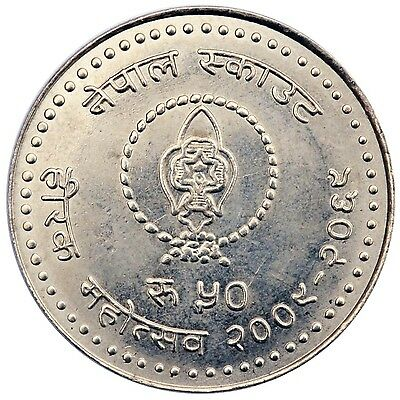 Nepal Scout 60th Diamond Jubilee Year Commemorative Coin - 2012, 50 Rs., UNC