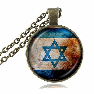Vintage Jewish Necklace Magen Star of David Pendant Shema Hebrew and Israel