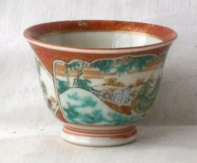 C19Th Japanese Kutani Hand Painted Sake Cup With Country Scenes