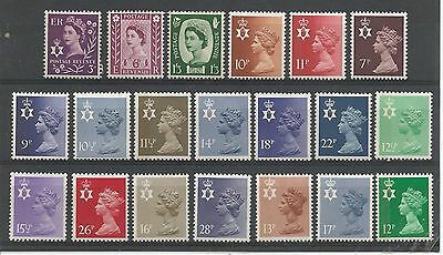 Great Britain North Ireland 1958 - 86 small collection 20 stamps Mint Never Hing
