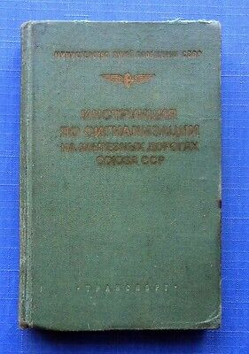 1971 Russian soviet book Manual Signaling Railway Railroad Semaphore Lights USSR