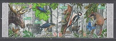 Belarus 2014 butterflies birds moose wolves forest animals nice stripe MNH