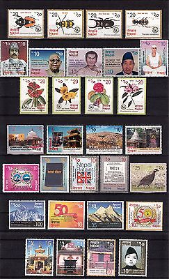 NEPAL: New Issue, Complete Set of 2016, 30 Stamps, Mountain, Flowers etc. MNH.