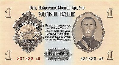 Mongolia 1 Tugrik  1955  P 28  Series Ab  Uncirculated  Banknote , A 7