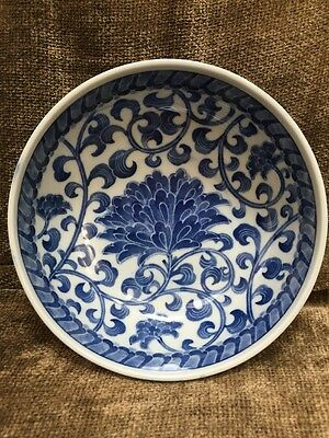 Andrea by Sadek Japanese Porcelain Blue White Floral Design Bowl W/ Tags