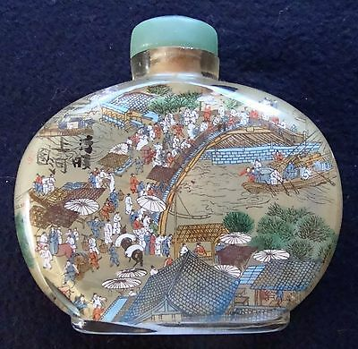 Huge Old Chinese Signed Inside Painted Snuff Bottle Flask w/ Jade Stopper Heavy