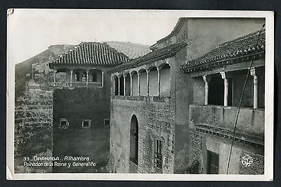 Posted 1953: View of Houses of the Alhambra Palace, Granada