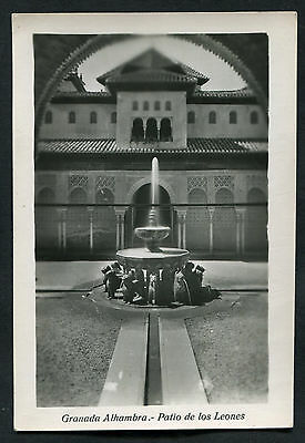Dated 1953: View of a Fountain, Alhambra Palace, Granada, Spain