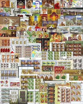 Ukraine COMPLETE GENERAL FULL Set stamp sheet YEAR 2015 block booklet collection