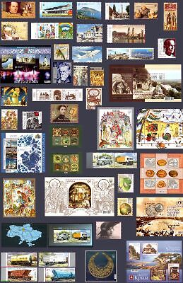 Ukraine COMPLETE FULL YEAR Set of stamps 2013 in FULL SHEETS block booklet rare