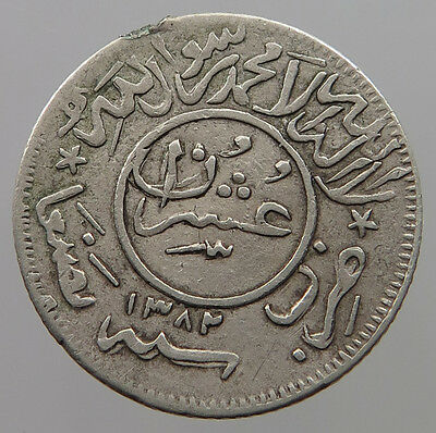 YEMEN 1/4 RIYAL 1382 RARE DOUBLE STRUCK    #t17 253