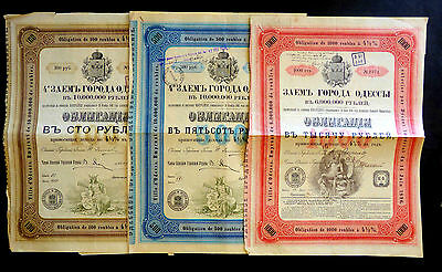 RUSSIE / RUSSIA / LOT : 3 Differents EMPRUNTS VILLE D'ODESSA 100 + 500 + 1000 R.