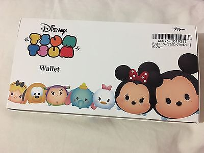 New In Box Tsum Tsum Wallet Version B Blue