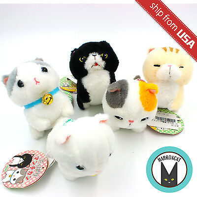 Authentic Amuse Japan Chinmari Munchkin Cat Plush Ball Chain Cute Kawaii Mascot