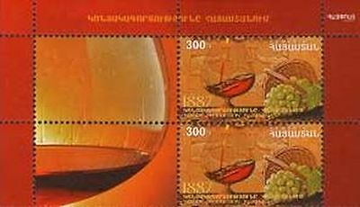 Armenia MNH** 2013 125 anniversary of brandy Cognac production in Armenia block