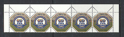 """Qatar - Stripe of five Stamps Year 2004 MNH** """"FIFA 100 Years"""""""
