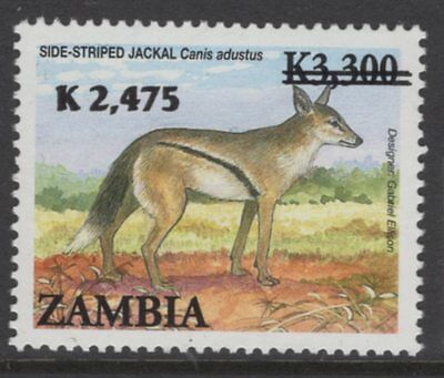 ZAMBIA SG1058a 2009 2475k on 3300k SURCHARGE MNH