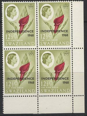 SWAZILAND SG152v7 1968 12½c INDEPENDENCE WHITE SPOT BELOW W ROW 4/10 MTD MINT