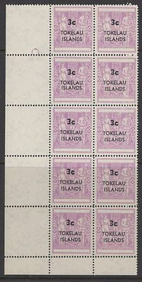 TOKELAU ISLANDS SG12a 1967 3c NARROW SETTING MNH