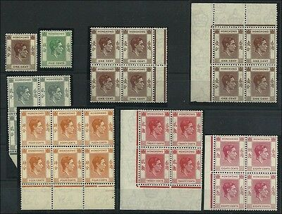 Hong Kong  1938/52 small lot KG VI lower values in blocks of four, um n.h.