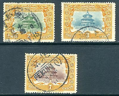China 1909 Imperial Temple of Heaven Set VFU Q141