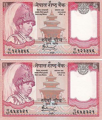 NEPAL : 5 Rs. FANCY LADDER S/N 123456 & 654321, Pair of 2, Sign. #16, P#53, UNC.