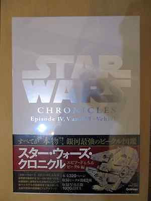 NEW Star Wars Chronicles Episode IV, V AND VI - Vehicles F/S BOOK Japan