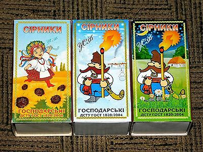 Large collection of Ukrainian matchboxes with original matches - 3 pcs. 2017