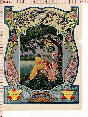 Hindu Lord Krishna playing Flute, Kalyan Print, Vintage India God #r471