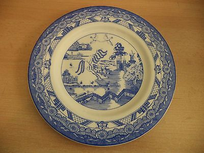 Old Vintage Blue & White China Willow Pattern Plate Nottingham Gladstone Museum