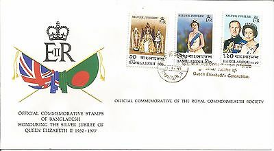 Bangladesh  QEII Elizabeth Silver Jubilee Royal Commonwealth Society  1977 Cover