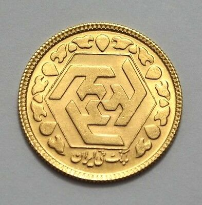 1979 SH1358 GOLD COIN 1/2 AZADI, LOW MINTAGE, PERSIAN EMPIRE KM #1239 , 4.068gr